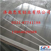 生产铝板、铝卷