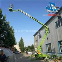 16米折臂式升降机 柴油机升降机