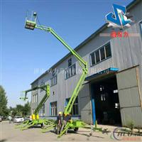 16米折臂升降机 电动液压升降机