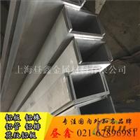 上海槽铝厂家