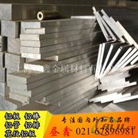 上海铝排厂家