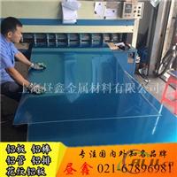上海铝板厂家