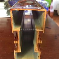 厂家深加工开模木纹铝型材