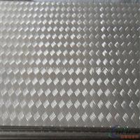 1200花纹铝板     出厂价1200铝卷