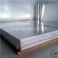 1100铝板生产厂家有哪些