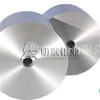 明泰3003铝箔在电子领域的应用