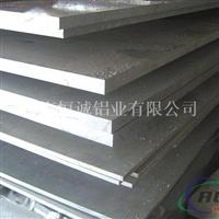 厚铝板_厚铝板价格