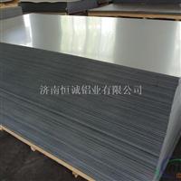0.6mmO态铝板