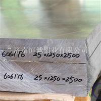 6061铝板_6061-T6铝板