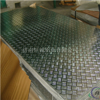 五条筋铝板_五条筋铝板厂家