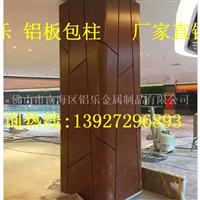 张掖弧形铝板包柱