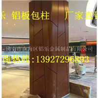 嘉峪关弧形铝单板包柱