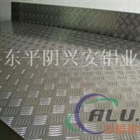 花纹铝板、压花铝板厂家
