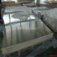 进口 5052热轧铝板 西南铝批发