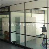 厂家深加工阳极氧化铝合金门窗型材