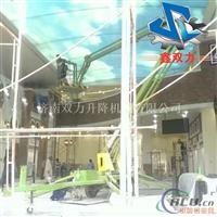 折臂式升降机 柴油机动力升降台