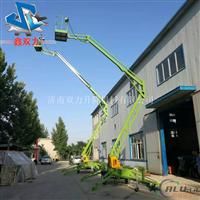 16米折臂式升降机 液压升降平台