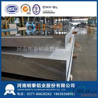 5754中厚铝板厂家 5754铝板价格