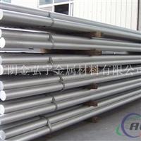 铝棒供应厂家