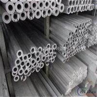 上海 7005铝管 市场批发现货