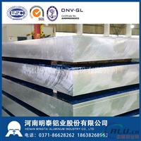 6082超宽铝板-明泰订做生产