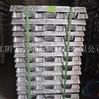 铝锭生产厂家