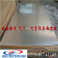 铝板 铝合金压型板