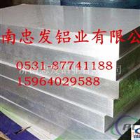 管道保温铝卷、铝皮、铝板、花纹铝板
