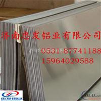 2A06铝板(LY6)铝板状态