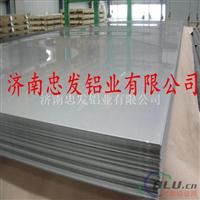 合金铝板生产,合金铝板厂家