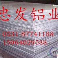 6082铝板,白银标准6061铝板、中厚铝板