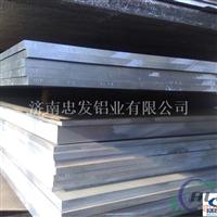 5086h34铝板