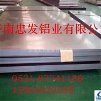 超厚铝板6061可以任意切割尺寸