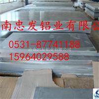 忠发铝业供应铝合金型材 工业异型材