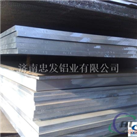 忠发7049铝板现货厂家