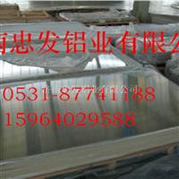 销售合金铝板 5052铝板