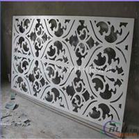 铝合金窗花  木纹铝合金窗多少钱一平方?