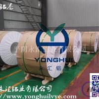 合金铝卷厂家生产销售供应
