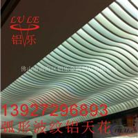 宁德弧形铝方通价格13927296893