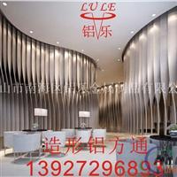 无锡弧形铝方通厂家直销13927296893