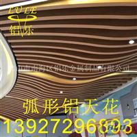 徐州弧形铝方通价格13927296893