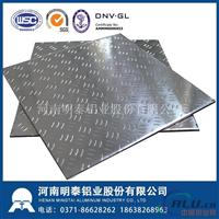 明泰铝业生产压花铝板,小五条筋花纹板