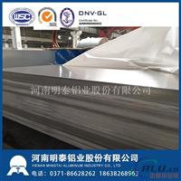 明泰铝业2A12铝板介绍