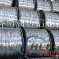 厂家生产铝线