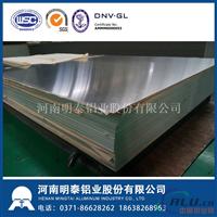 3003铝板_3003深冲铝板 明泰出厂价格