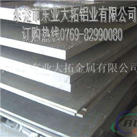 西南铝6081铝板含税价格
