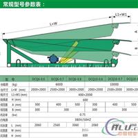 8吨登车桥  吴中固定登车桥价格