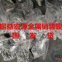 淮南5A03厚壁铝管一吨生产销售厂家
