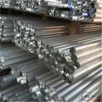 批发 6063铝排 6063六角铝棒价格