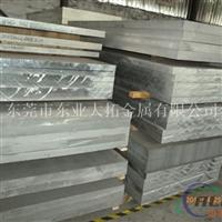 供应变形铝LC10铝合金板